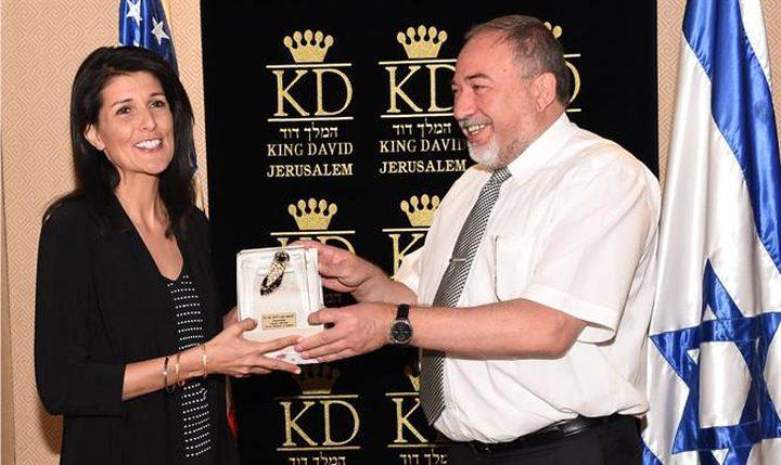 هدية إسرائيل للسفيرة الأمريكية ..!