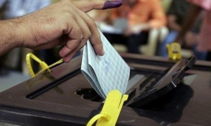 فتح باب الترشح للإنتخابات المحلية التكميلية