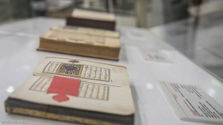 نسخ نادرة للمصحف الشريف وروائع المخطوطات المغربية (صور)