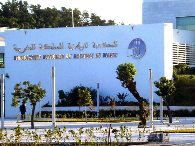 أثار الأدباء  في المكتبات المغربية