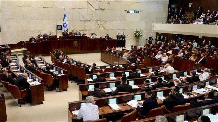 تأجيل مناقشة مشروع قانون لمحاربة دفع أموال لعائلات الشهداء والأسرى