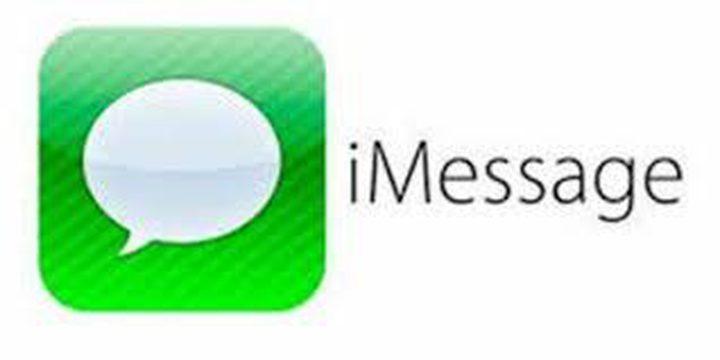 أبل تزود iMessage بميزة جديدة لمنافسة فيس بوك ماسنجر