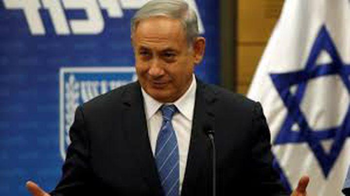 نتنياهو يخطط لاحتفال دولي في ذكرى احتلال فلسطين
