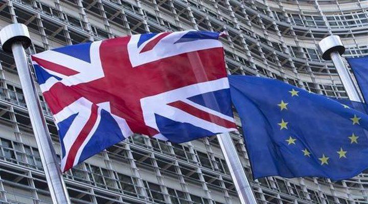 مطالبات بإعادة التفكير في خروج بريطانيا من الاتحاد الأوروبي