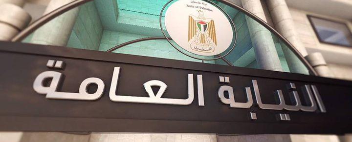 مرسوم رئاسي بتعيين 5 معاوني نيابة عامة جدد