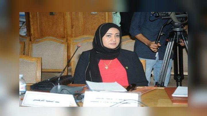 مشاركة فلسطينية لدعم تنفيذ اهداف التنمية المستدامة 2030