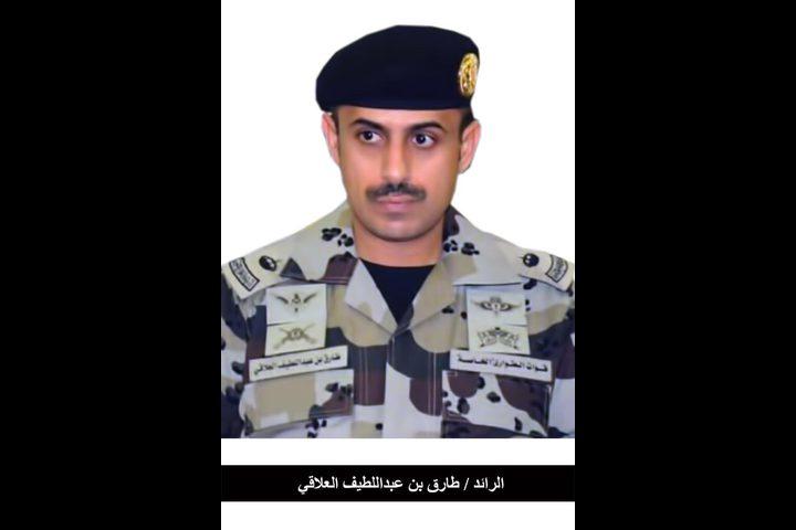 مقتل ضابط أمن سعودي وإصابة اثنان بتفجير في القطيف