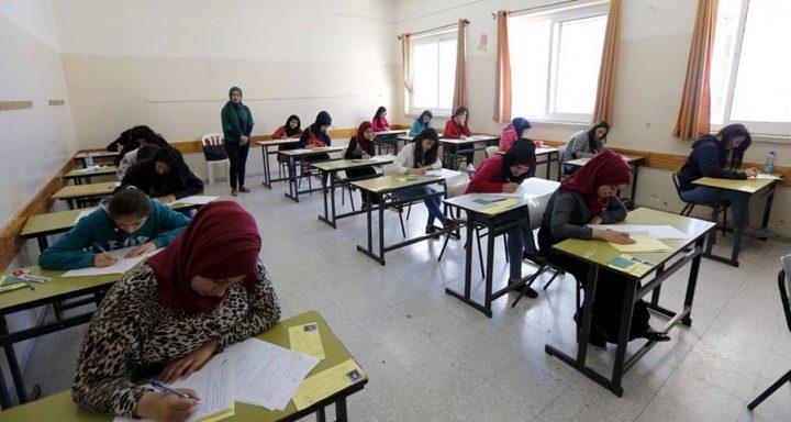 نظام الثانوية العامة الجديد يتيح للطالب معرفة علاماته النهائية قبل موعد النتائج