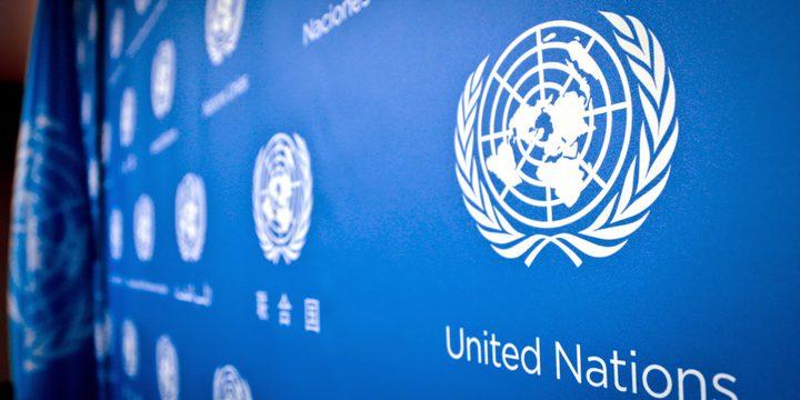 الأمم المتحدة: الإسرائيليون والفلسطينيون فشلوا بعقد محاكمات جرائم حرب