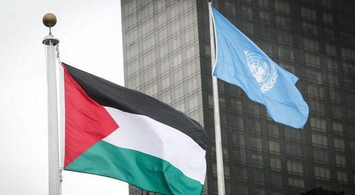 """امتعاض إسرائيلي من موقع """"دولة فلسطين"""" بالأمم المتحدة"""