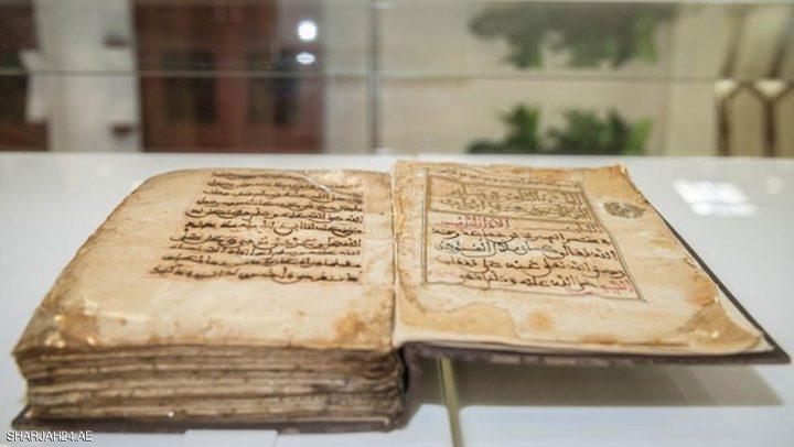 نسخ نادرة من المصحف ومخطوطات مغربية في الشارقة