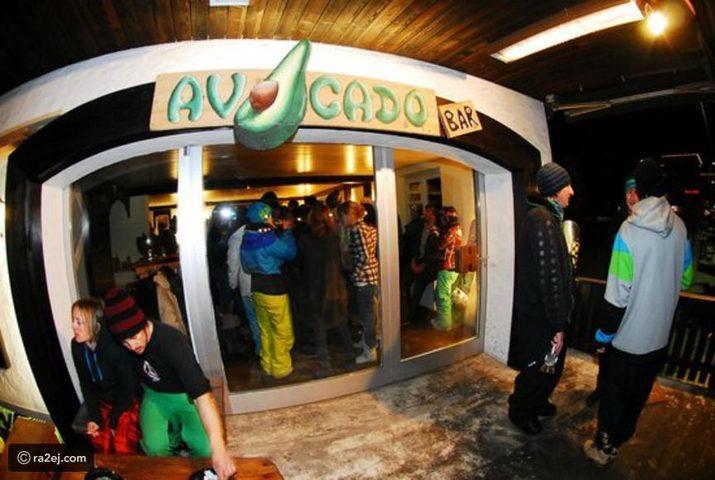 إفتتاح اول مطعم أفوكادو في العالم...صور