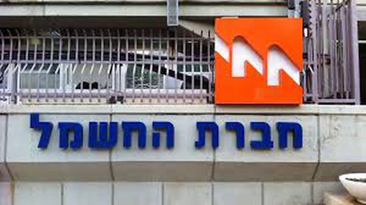 السجن لـ 5 مسؤولين في كهرباء إسرائيل بتهم الفساد