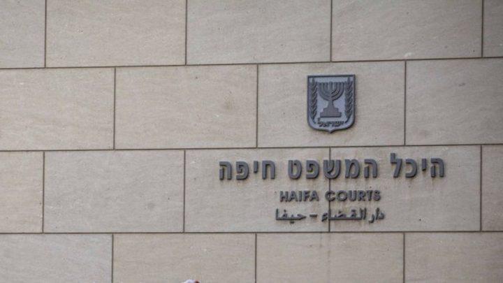"""إدانة فلسطيني بالقتال في صفوف"""" داعش"""""""