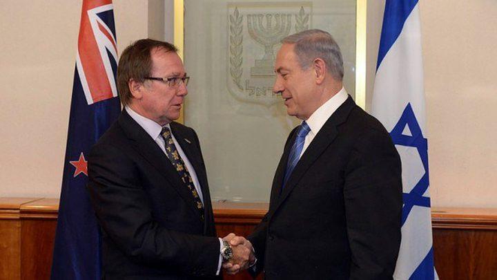 انتهاء الأزمة الدبلوماسية بين إسرائيل ونيوزيلندا