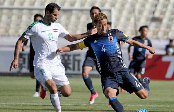 اليابان تسقط في فخ التعادل أمام العراق