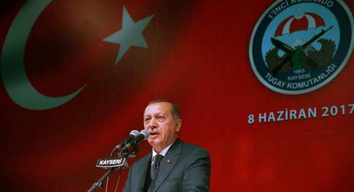 اردوغان: الإجراءات المتخذة ضد قطر غير إنسانية ومخالفة للإسلام
