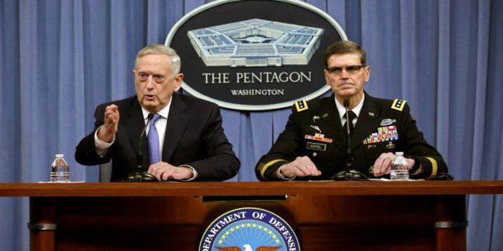 هل شكَّلت أمريكا مبادءها لاستئناف المفاوضات؟