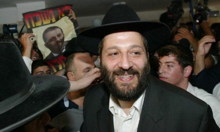 استدعاء وزير داخلية اسرائيل للتحقيق مجددا