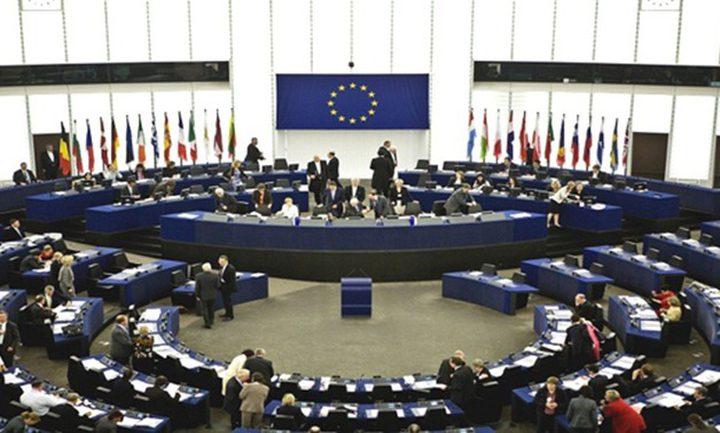 وقفة لنواب البرلمان الأوروبي دعمًا لفلسطين