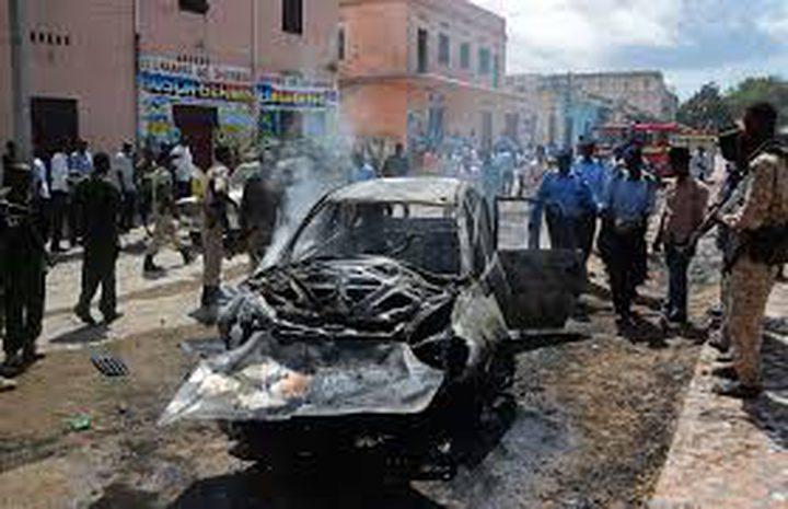 مقديشو: مقتل (19) بانفجار سيارة مفخخة