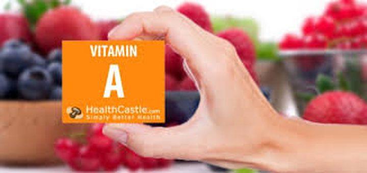 """مكملات فيتامين """"A"""" تحد من خطر الإصابة بمرض السل"""