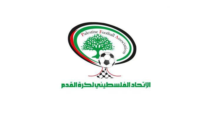 اتحاد القدم يطعن على قرار الفيفا