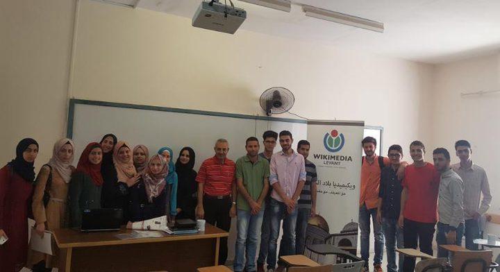 طلبة من النجاح يطلقون النسخة الأولى من برنامج ويكيبيديا للتعليم