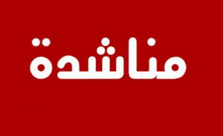 أسير محرر من غزة يوجه مناشدة للعلاج