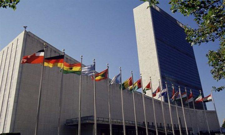 فلسطين تشارك في مؤتمر قانون البحار بنيويورك