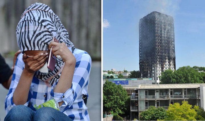 اللحظات الأخيرة لإمرأة حوصرت بحريق لندن