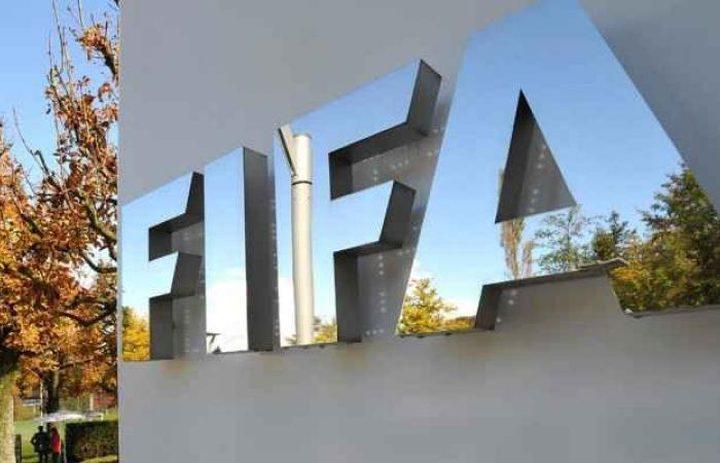 الفيفا يتصدى للعنصرية في كأس القارات