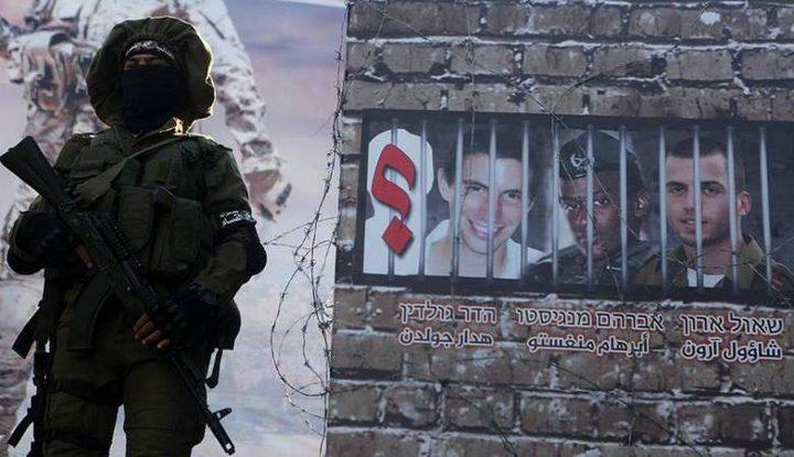 (21) سفيرًا أجنبيا في إسرائيل للمساعدة في قضية الجنود المفقودين