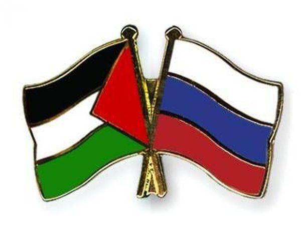 لقاء تشاوري فلسطيني روسي لمكافحة الارهاب