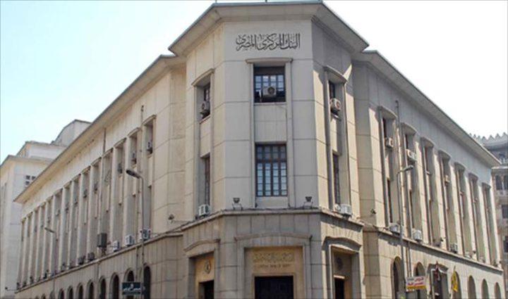مصر مهددة بالإفلاس لإرتفاع دينها العام