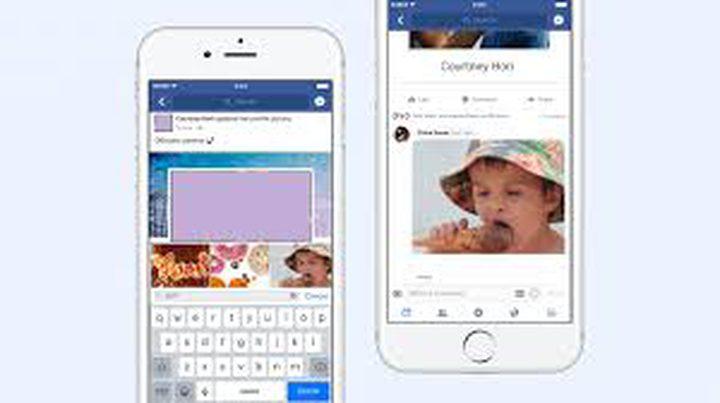 فيسبوك تدعم إضافة صور GIF في التعليقات
