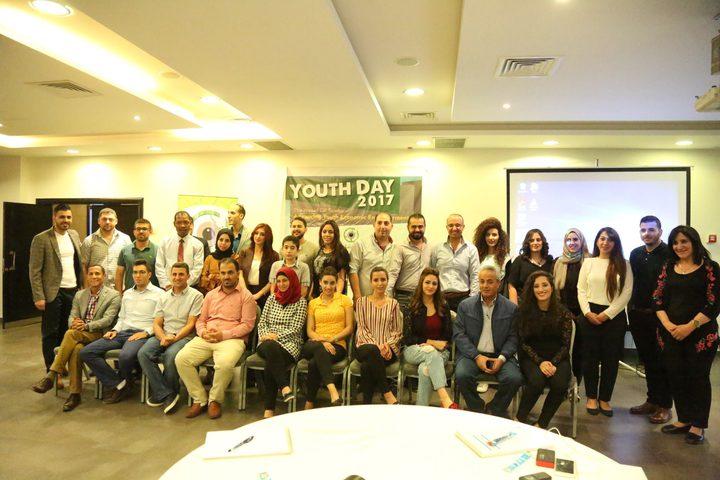 فلسطين تحيي يوم الشباب الوطني الجنوب إفريقي