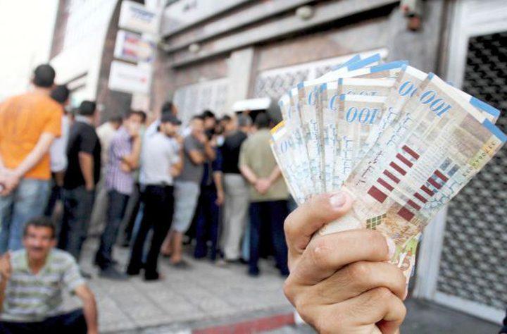 صرف رواتب موظفي غزة غدا