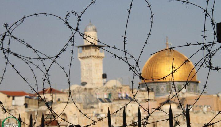"""بينت يقدم مشروع قرار يقضي بتعديل قانون """"القدس عاصمة إسرائيل"""""""