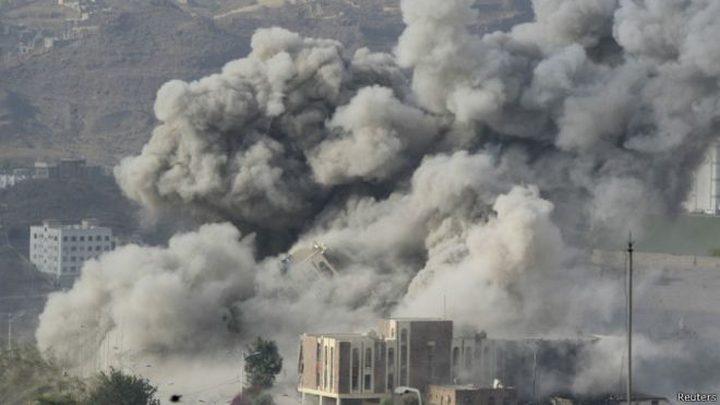 24 قتيلا في غارة للتحالف العربي على سوق في محافظة صعدة باليمن