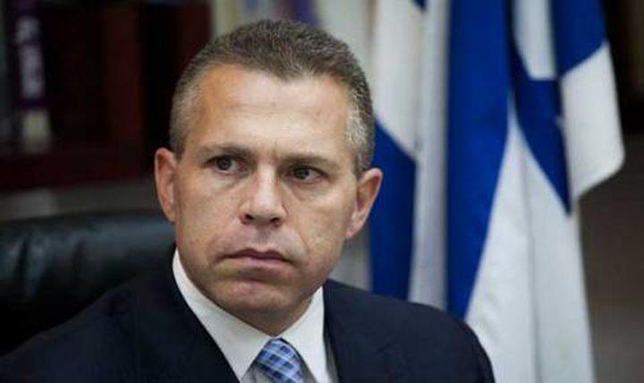 شرط اسرائيل بعودة التصاريح في رمضان