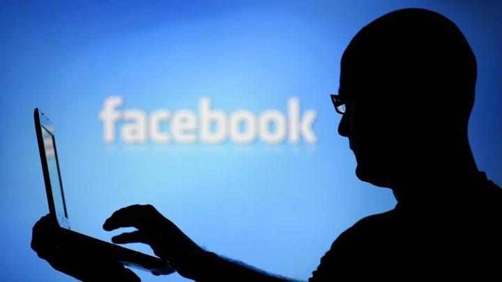 فيسبوك عرض مشرفيه للخطر