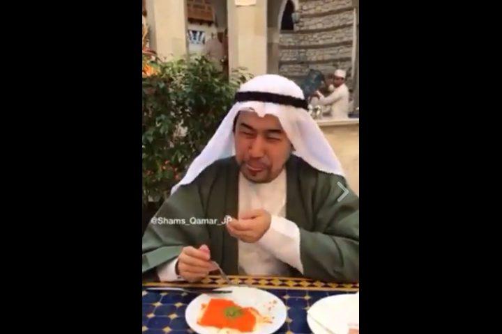 شاهد...ياباني لأول مرة يأكل الكنافة النابلسية