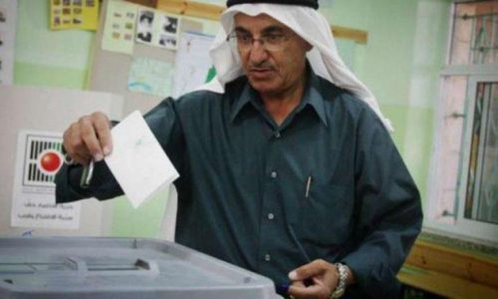 اعلان الموعد الأخير للترشح للانتخابات التكميلية