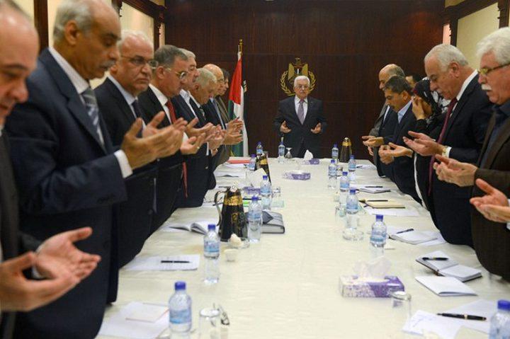 الرئيس يترأس اجتماعا لمركزية فتح
