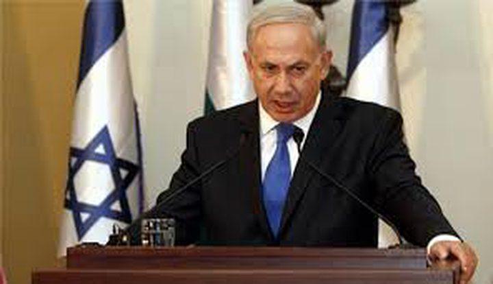 نتنياهو: سنهدم منازل منفذي عملية القدس