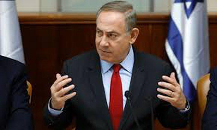 نتنياهو يهاجم السلطة الفلسطينية