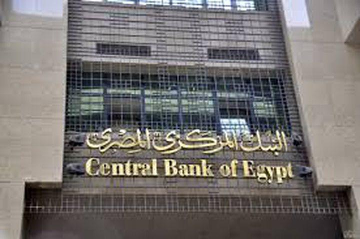 """مصر تلغي قيود """"إيداع الدولار"""" خلال أشهر"""