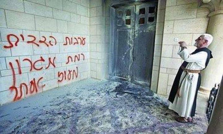 """عصابة """"تدفيع الثمن"""" إرهاب تجاوز الفلسطينيين !"""