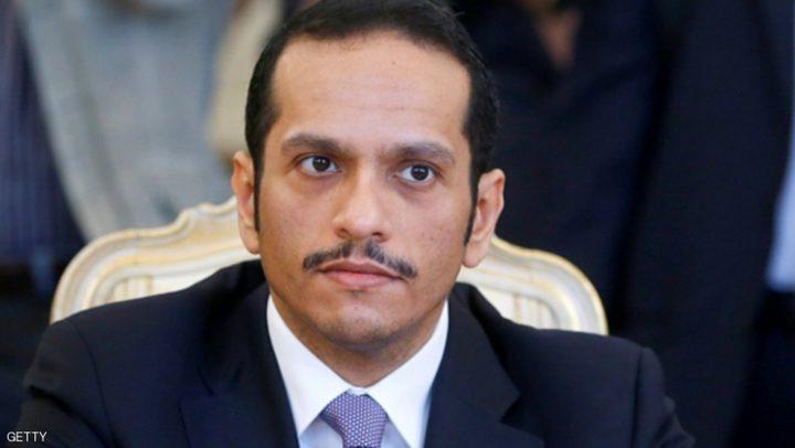 قطر: لا تفاوض مع الدول العربية قبل إنهاء مقاطعتها لنا